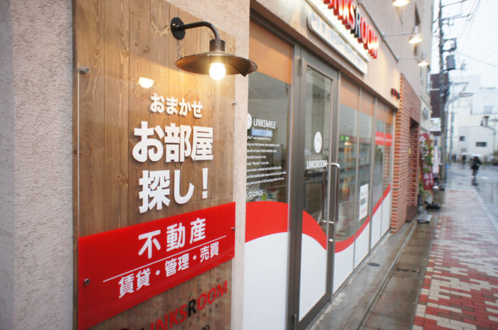 東京神奈川デザイン看板、サインポスト、不動産、リンクスルーム、LED、バックチャンネル