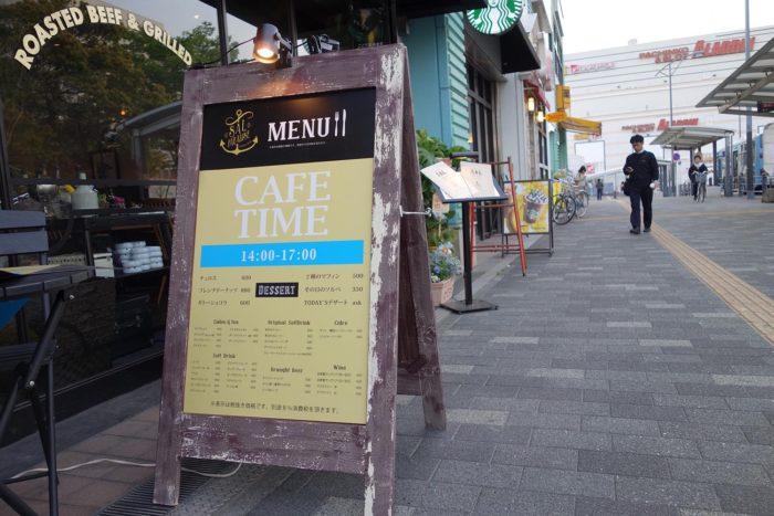 東京神奈川デザイン看板、サインポスト、湘南ビストロ、看板、袖看板、スタンド看板、立体サイン、ゴールドリーフ
