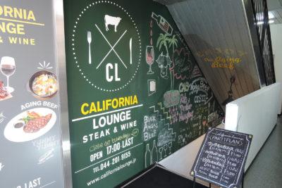 熟成肉の黒板デザイン看板