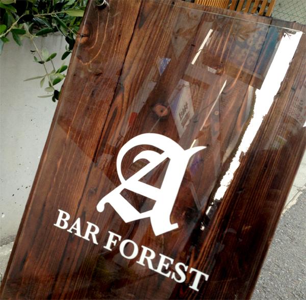 東京神奈川デザイン看板、サインポスト、signpost、海老名、BAR、バー、デザイン、看板、おしゃれ