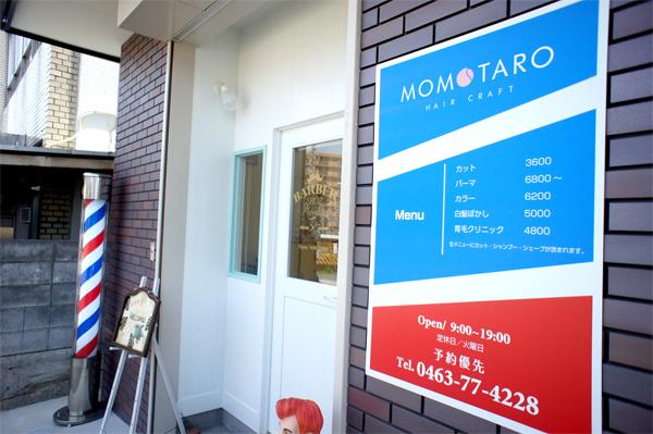 東京神奈川デザイン看板、サインポスト、signpost、海老名、バーバー、デザイン、看板、おしゃれ