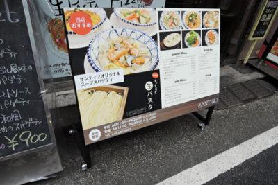 東京神奈川デザイン看板、サインポスト、signpost、海老名、イタリアン、A看板、デザイン、看板、おしゃれ