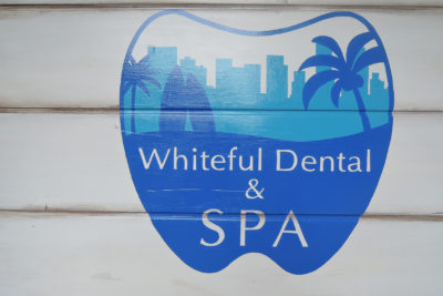 おしゃれな歯医者のデザイン