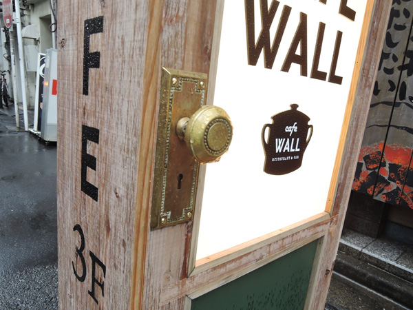 東京神奈川デザイン看板、サインポスト、新宿、カフェ、おすすめ、メニュー、看板デザイン
