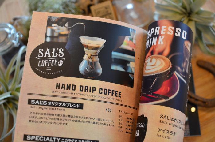 カフェのメニューデザイン
