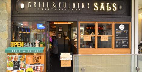 新百合ケ丘駅前のNYスタイルのレストラン