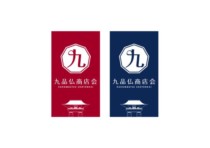 九品仏 東京
