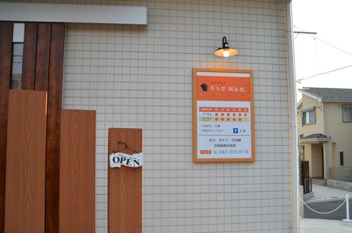 DSC_8712