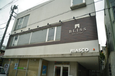 リノベ デザイン hair salon