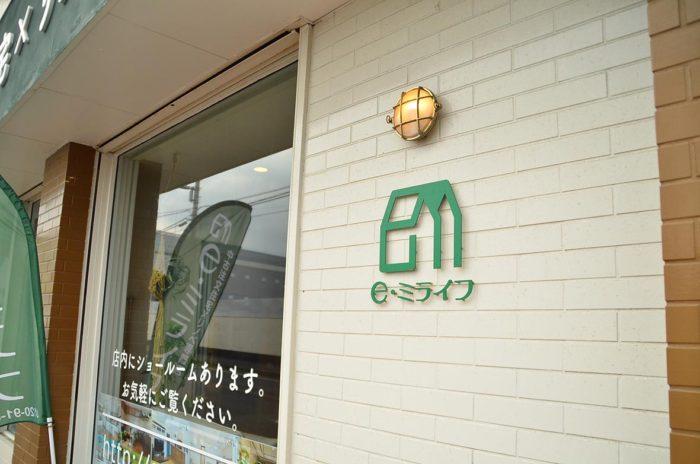 DSC_9622