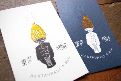 HOFFニューヨーク初台代々木上原カフェレストランデザイン