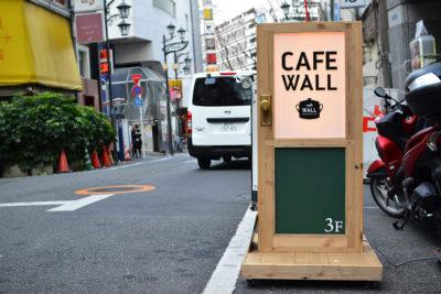 スタンド看板 オリジナルサイン デザイン看板 カフェの看板
