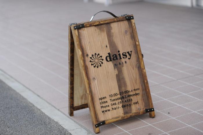 美容室美容院サロンデザイン外観ファサードおしゃれ北欧ロゴ看板
