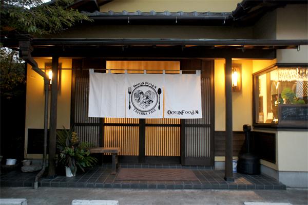 東京神奈川デザイン看板、サインポスト、signpost、海老名、レストラン、デザイン、看板、おしゃれ
