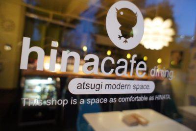 東京神奈川デザイン看板、サインポスト、signpost、海老名、カフェ、ロゴ、ミッドセンチュリー、デザイン、看板、おしゃれ