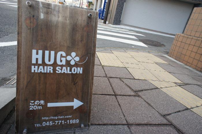 東京神奈川デザイン看板、サインポスト、signpost、海老名、ヘアーサロン、デザイン、看板、おしゃれ