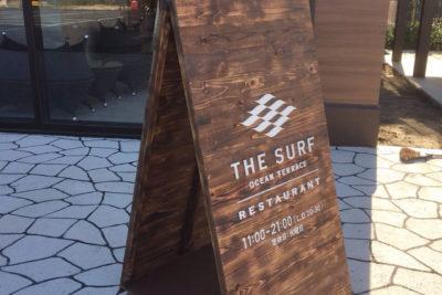 東京神奈川サインポスト、千葉、サーフ、看板、surf、稲毛、美浜、おしゃれカフェ