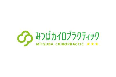 神奈川 川崎 鶴見 カイロプラクティック 整体 ロゴマーク