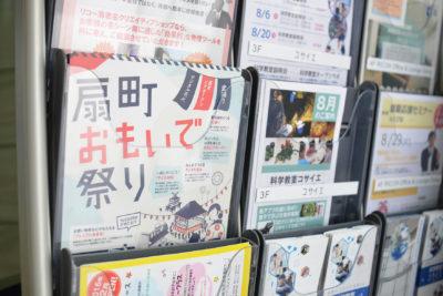夏祭り チラシデザイン ポスター