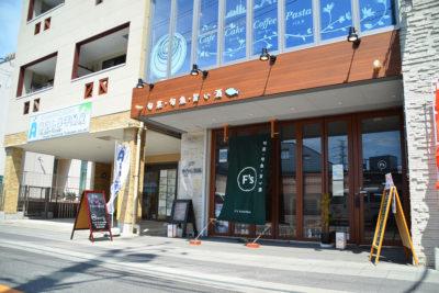 和食と日本酒 デザイン