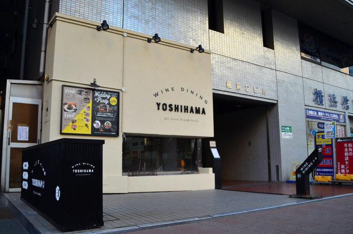 ワイン 看板 リニューアル デザイン 新横浜