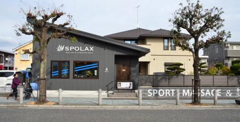 人気のスポーツマッサージ店の看板