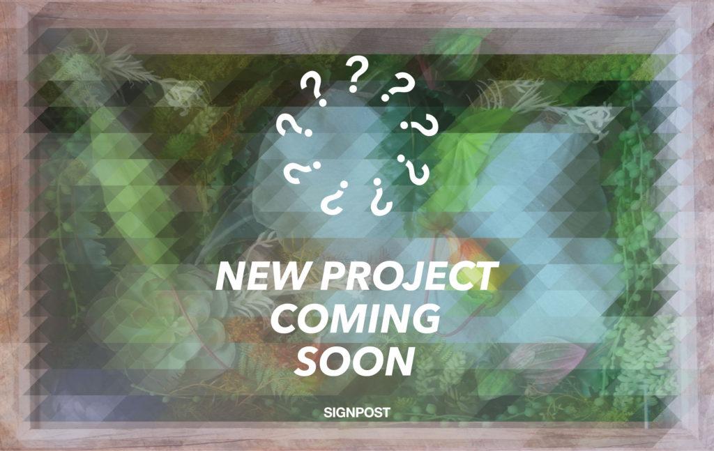 多肉植物オリジナル看板神奈川デザイン事務所